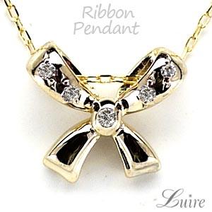 【送料無料】リボン ダイヤモンド ペンダント ネックレス K18イエローゴールド 天然ダイヤモンド 誕生日 プレゼント 自分ご褒美 ゴールド