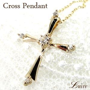 【送料無料】クロスペンダント ネックレス ダイヤモンド 十字架 K18イエローゴールド 誕生日 プレゼント