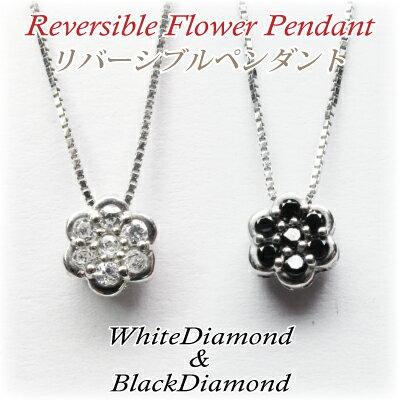 K18 ゴールド フラワー ダイヤモンド ブラックダイヤモンド ペンダント ネックレス お花 誕生日 プレゼント 【K18ゴールド】 【送料無料】