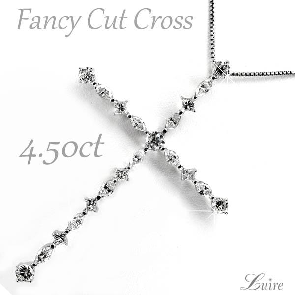 クロス ダイヤ ネックレス 4.50ct ファンシーカット ダイヤモンド ペンダント ネックレス 十字架 プラチナ900 ダイヤモンド 誕生日 プレゼント