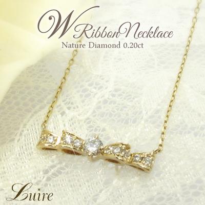 リボン ネックレス ダイヤモンド 0.20ct ペンダント 誕生日 プレゼント 【K18ゴールド】 【送料無料】