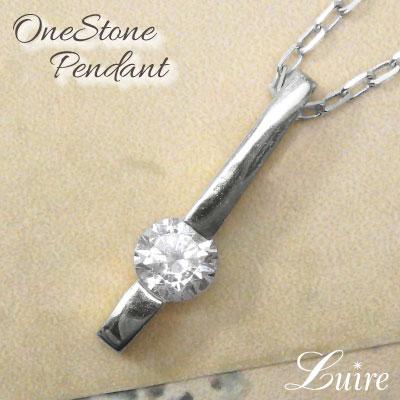プラチナ900 一粒石 ネックレス ペンダント 天然ダイヤモンド PT900 プレゼント シンプル プラチナ 自分ご褒美 ギフト 彼女 誕生日