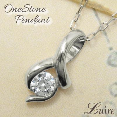 プラチナ900 一粒石 ネックレス ペンダント 天然ダイヤモンド PT900 プレゼント シンプル ゴールド 自分ご褒美 ギフト 彼女 誕生日