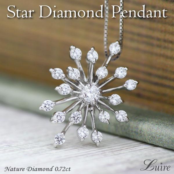 プラチナ900 スター 星 流れ星 ダイヤモンド ペンダント ネックレス PT900 誕生日 プレゼント ギフト 自分ご褒美