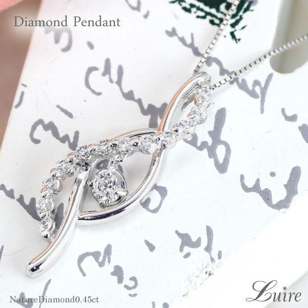 プラチナ900 ダイヤ ネックレス ブラ ダイヤモンド ペンダント 揺れる 誕生日 プレゼント ギフト 自分ご褒美