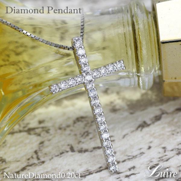 プラチナ900 クロス 十字架 ダイヤ ネックレス ダイヤモンド ペンダント 誕生日 プレゼント ギフト 自分ご褒美