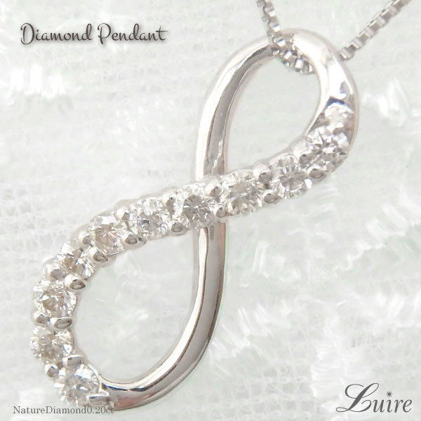 18K K18ゴールド スイート 10ダイヤモンド K18ホワイトゴールド 10粒 ダイヤ ネックレス 結婚記念日 ダイヤモンド ペンダント 誕生日 プレゼント ギフト 自分ご褒美