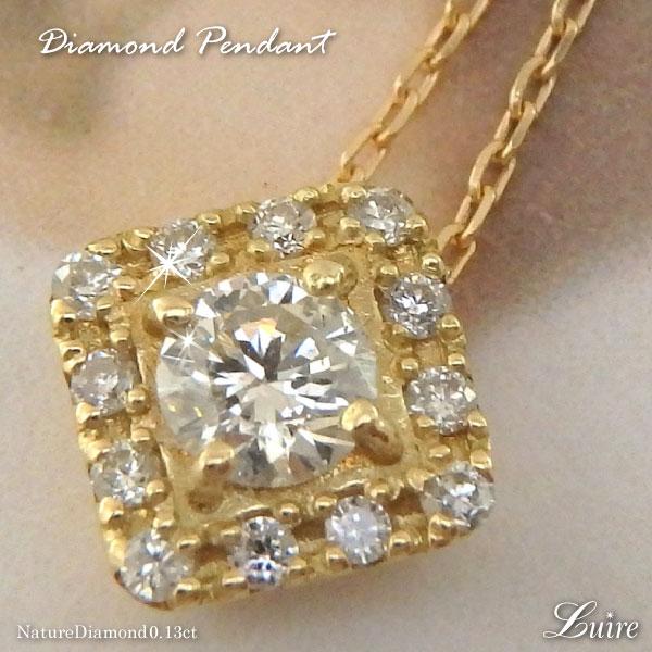 18K K18ゴールド 四角 スクエア K18イエローゴールド ダイヤ ネックレス ダイヤモンド ペンダント 誕生日 プレゼント ギフト 自分ご褒美