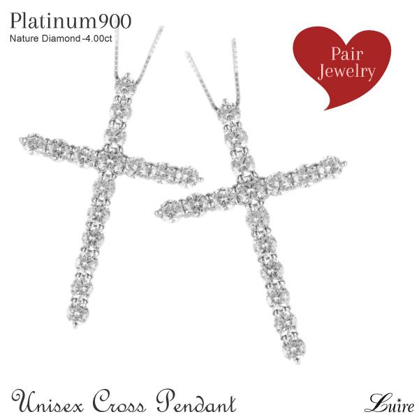 ペア ジュエリー 大粒 クロス ダイヤ ユニセックス プラチナ900 ペア ネックレス ペンダント 4.00ct ダイヤモンド Pt900 プレゼント ギフト自分ご褒美
