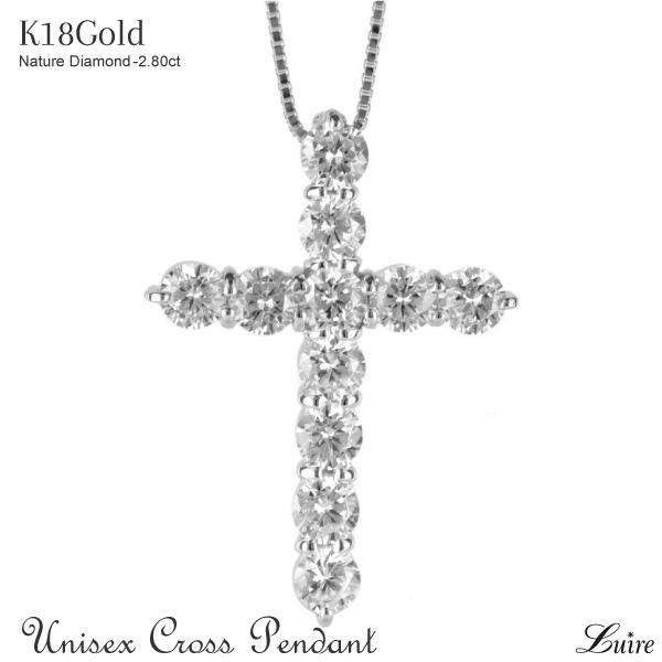 K18ゴールド 大粒 クロス ダイヤ ユニセックス 男女兼用 ペア メンズ ネックレス ペンダント 2.8ct ダイヤモンド K18WG/YG/PG プレゼント ギフト自分ご褒美