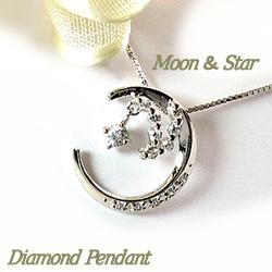 18K K18ゴールド 【送料無料】ロマンティック☆夜空 ダイヤペンダントK18ゴールド ダイヤモンドジュエリー 誕生日 自分ご褒美