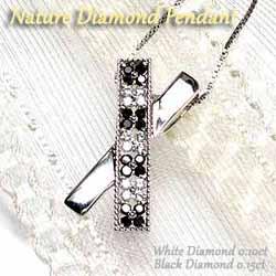 ブラックダイヤ0.25ct クロスペンダント ネックレス K18WG 天然ダイヤモンド プレゼント