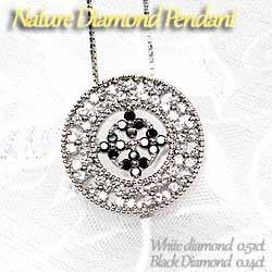 ブラックダイヤ ペンダント ネックレス0.65ct透かし模様 K18WG 天然ダイヤモンド 誕生日