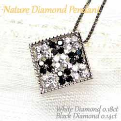 ブラックダイヤ0.32ct ペンダント ネックレス K18WG 天然ダイヤモンド プレゼント