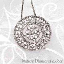 プラチナ900 【送料無料】ダイヤペンダント ネックレス0.60ct透かし模様 天然ダイヤモンド 誕生日 プレゼント