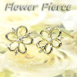 フラワーピアス プレゼント イエローゴールド 天然ダイヤモンド ギフト結婚記念 誕生日 彼女 ゴールド 自分ご褒美 クリスマス 誕生石 パワーストーン