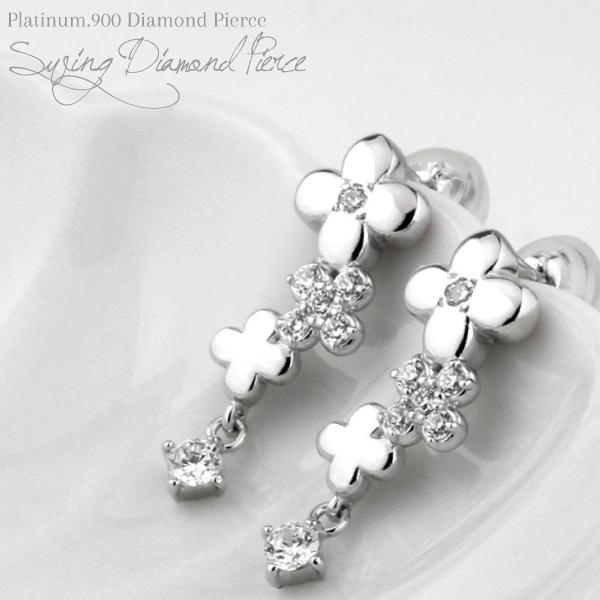 ピアス レディース ダイヤモンド フラワー 3連 揺れる 一粒石 プラチナ900 天然ダイヤモンド PT900 記念日 誕生日 ギフト プレゼント 自分ご褒美ジュエリー