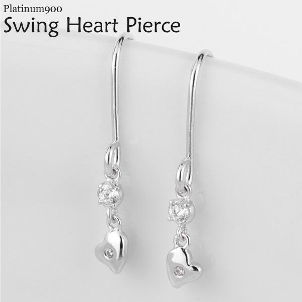 ピアス ハート 揺れる スウィング ダイヤモンド プラチナ PT900 ギフト 自分ご褒美