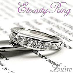 プラチナ900 エタニティリング ダイヤモンド 0.50ct レール留 VSクラス 一文字 鑑定書 結婚指輪 記念日 プレゼント