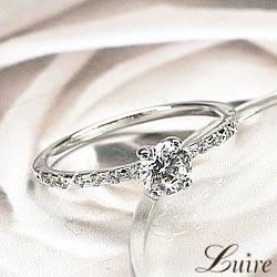 プラチナ900 婚約指輪 エンゲージリング ダイヤモンド0.3ct Gカラー SIクラス Good