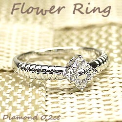 18K K18ゴールド 【送料無料】ダイヤ.フラワーリング K18WG 天然ダイヤモンド 結婚指輪 プレゼント