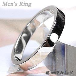 メンズリング シンプル 平打ち3ミリ幅 甲丸指輪 結婚指輪 K18ホワイトゴールド プレゼント マリッジリング 誕生日