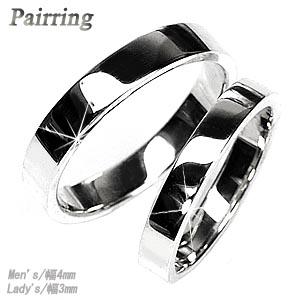 ペアリング 平打ち地金 結婚指輪 マリッジリング プレゼント 誕生日 プラチナ900 【送料無料】
