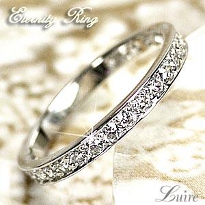 エタニティリング ハーフエタニティ K18ホワイトゴールド 天然ダイヤモンド エタニティ指輪 結婚記念日誕生日 プレゼント