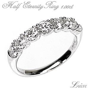 エタニティリング ダイヤリング ハーフエタニティ K18ホワイトゴールド 天然ダイヤモンド エタニティ指輪 結婚記念日誕生日 プレゼント