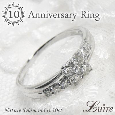【送料無料】ダイヤモンド10 ダイヤモンド 0.3ct フラワーリング K18ホワイトゴールド 天然ダイヤモンド ギフト 誕生日 結婚記念日 プレゼント 彼女 自分ご褒美 結婚指輪