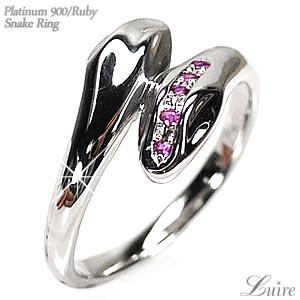 【送料無料】 ヘビ指輪 7月の誕生石 天然ルビー レディースリング 誕生日 プレゼント 自分ご褒美 プラチナ900