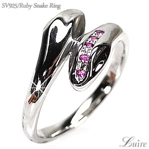シルバー 【送料無料】 ヘビ指輪 7月の誕生石 天然ルビー レディースリング SV925 誕生日 プレゼント 自分ご褒美