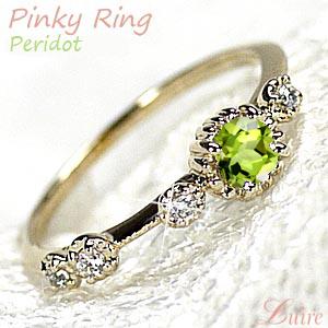 【8月誕生石】 ペリドット K18 ピンキーリング アンティーク風 ダイヤモンドリング 小指 誕生日 指輪 自分ご褒美 【K18YG】 【K18PG】【K18WG】【送料無料】
