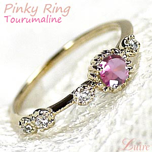 【10月誕生石】 ピンクトルマリン K18 ピンキーリング アンティーク風 ダイヤモンドリング 小指 誕生日 指輪 自分ご褒美 【K18YG】【K18PG】【K18WG】【送料無料】