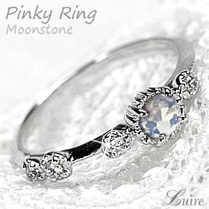 【6月誕生石】 ムーンストーン ピンキーリング アンティーク風 ダイヤモンドリング 小指 誕生日 指輪 自分ご褒美 プラチナ900 【送料無料】