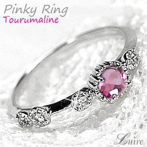 ピンクトルマリン ピンキーリング アンティーク風 ダイヤモンドリング 小指 誕生日 指輪 自分ご褒美 プラチナ900 【送料無料】