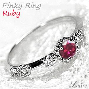 【7月誕生石】 ルビー ピンキーリング アンティーク風 ダイヤモンドリング 小指 誕生日 指輪 自分ご褒美 プラチナ900 【送料無料】