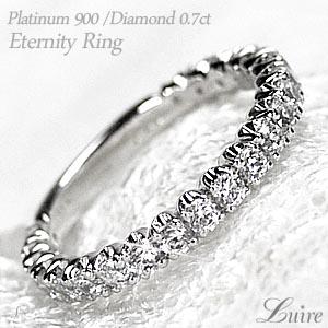ダイヤモンド エタニティ リング 0.7ct SIクラス 重ね使い プラチナ900 誕生日プレゼント彼女 指輪 自分ご褒美【送料無料】