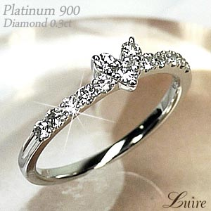 ハートダイヤモンドリング SI-クラス 0.30ct LOVEリング プラチナ900  誕生日 プレゼント 彼女 指輪 自分ご褒美【送料無料】