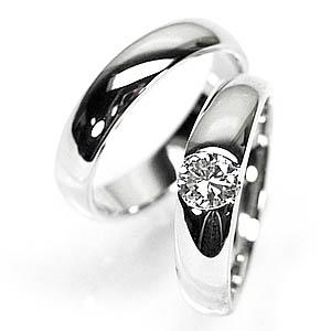 ペアリング 大粒 ダイヤモンド 0.5ct SIクラス プラチナ900 一粒石 マリッジリング プレゼントプラチナ900 【鑑定書付】【送料無料】