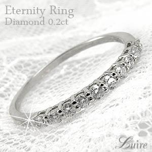 ダイヤモンド10 エタニティリング ダイヤモンドリング 0.20ct エタニティ 誕生日 プレゼント彼女 指輪 自分ご褒美 プラチナ900 【送料無料】
