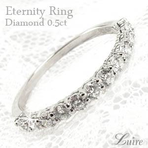 エタニティリング ダイヤモンドリング 0.50ct エタニティ 誕生日 プレゼント彼女 指輪 自分ご褒美 プラチナ900 【送料無料】