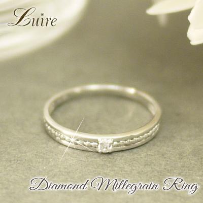67e15529ec10 プラチナ900ダイヤモンド 一粒石 ミル打ち アンティーク調 リング プレゼント 誕生日 マリッジリング