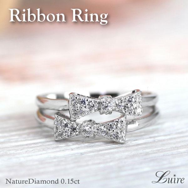 プラチナ900 Wリボン リング ダイヤリング かわいい 誕生日 PT900 記念日 メモリアル 指輪 プレゼント ギフト 結婚記念