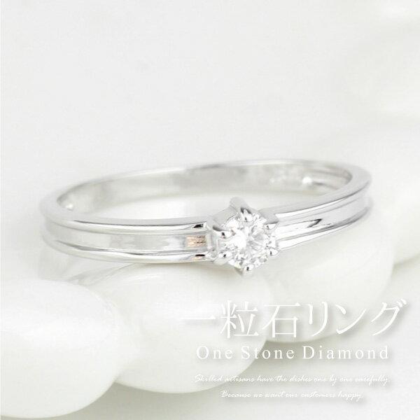 リング レディース 一粒ダイヤモンド 一粒石 シンプル 普段使い プラチナ900 PT900 結婚指輪 婚約指輪 記念日 誕生日 ギフト プレゼント 自分ご褒美ジュエリー