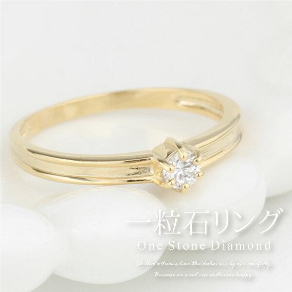 リング レディース 一粒ダイヤモンド 一粒石 シンプル 普段使い K18 K18ホワイト・イエロー・ピンクゴールド 結婚指輪 婚約指輪 記念日 誕生日 ギフト プレゼント 自分ご褒美ジュエリー