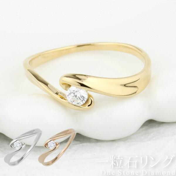 リング レディース 一粒ダイヤモンド 一粒石 シンプル 普段使い K18ホワイト・イエロー・ピンクゴールド 18金 結婚指輪 婚約指輪 記念日 誕生日 ギフト プレゼント 自分ご褒美ジュエリー