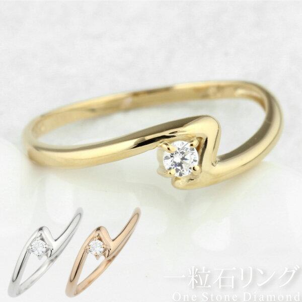 リング レディース 一粒ダイヤモンド 一粒石 シンプル 普段使い 18金 K18ホワイト・イエロー・ピンクゴールド 結婚指輪 婚約指輪 記念日 誕生日 ギフト プレゼント 自分ご褒美ジュエリー