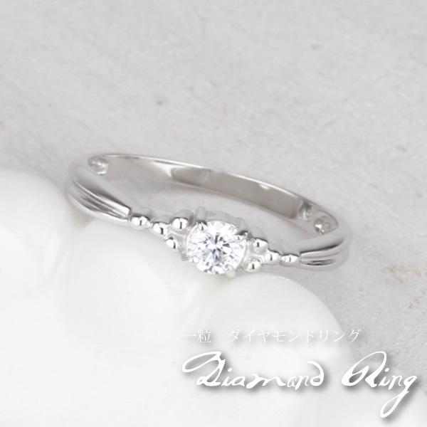 リング レディース 一粒ダイヤモンド シンプル 普段使い プラチナ900 PT900 結婚指輪 婚約指輪 記念日 誕生日 ギフト プレゼント 自分ご褒美ジュエリー