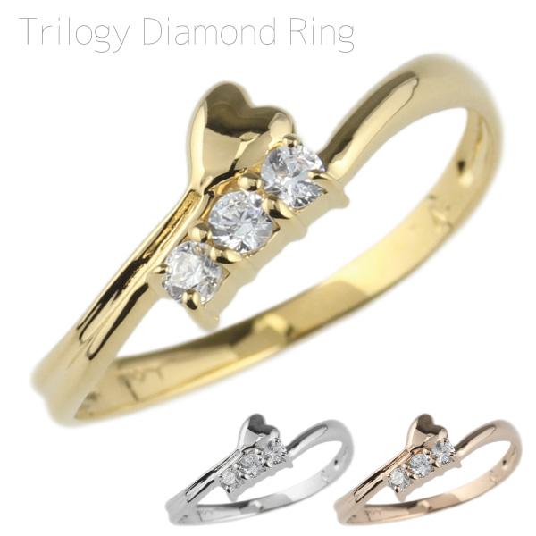 リング レディース スリーストーン トリロジー 3ストーン ダイヤモンド ダイヤリング シンプル 普段使い 18金ホワイト/イエロー/ピンクゴールド K18WG/YG/PG 結婚指輪 婚約指輪 記念日 誕生日 ギフト プレゼント 自分ご褒美ジュエリー